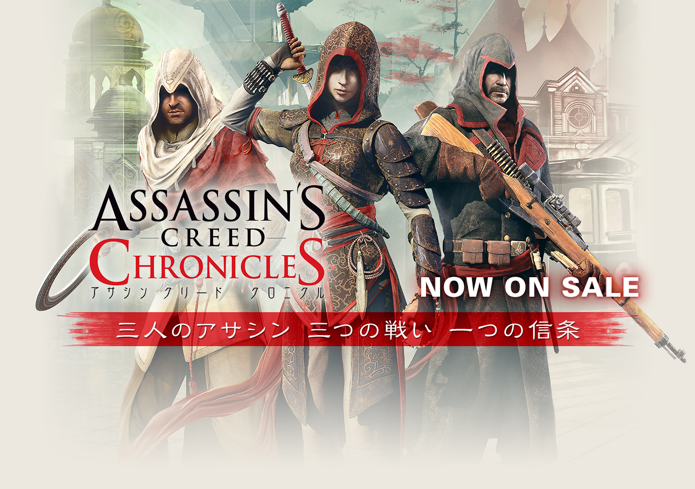 Assassin's Creed Chronicles - ...