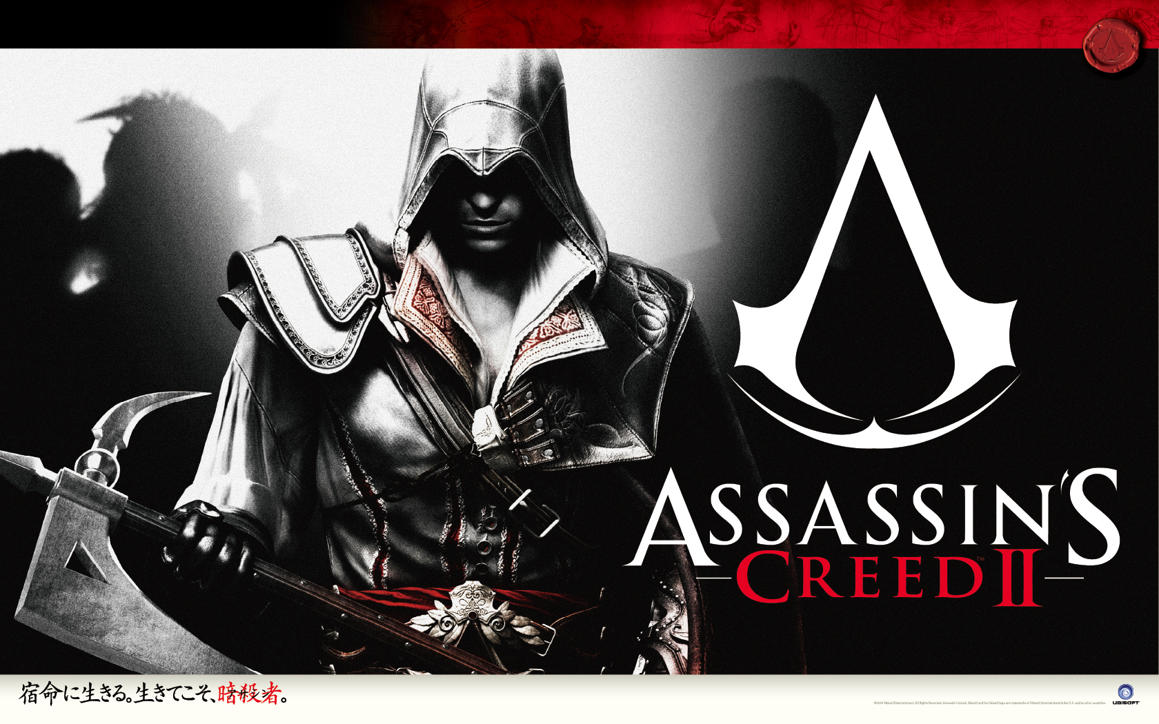 Assassins Creed 2 Newhairstylesformen2014 Com