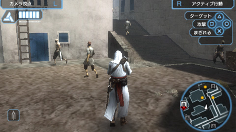 Assassin's Creed Bloodlines - ...